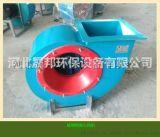北京實驗室通風4-72型防腐玻璃鋼離心風機型號及參數