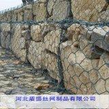 鍍高爾凡格賓網  覆塑石籠網  雷諾護墊