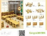 直銷實木兒童課桌椅套裝組合學習桌椅 幼兒園桌子批發六人桌