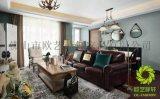 歐藝菲軒小戶型美式客廳實木真皮沙發定做