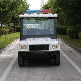 景區治安巡邏車,電動巡邏車,社區電瓶巡邏車