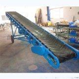 麗水升降式防滑爬坡皮帶輸送機 大傾角帶式輸送機圖片