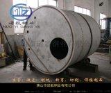 316不鏽鋼儲物罐 化工專用罐廠家直銷