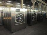 膠管清洗機帶脫水功能廠家價格