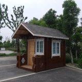 木質崗亭 木質售貨亭