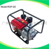 ROP-2D柴油水泵