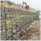 鉛絲石籠護坡格賓籠網墊水利工程用網生產廠家