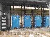 迴圈冷卻水,餘熱電站迴圈水,SX-EDE-D-30-5電化學自動水處理設備