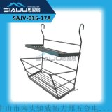 思愛居SAJV-015-17A兩層廚房調味瓶掛架