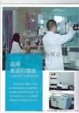 深圳環境環保檢測,水質樣品檢測,第三方CMA檢測機構