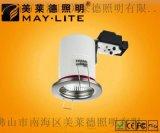 LED防火筒燈/鹵素防火筒燈      ML1301