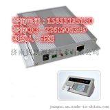 濟南智嵌性能優越的稱重監控系統NE-DB-7014