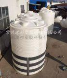 滾塑儲罐,非標定製,常州30噸滾塑儲罐廠家