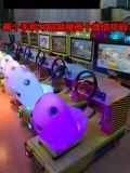 大型兒童電玩遊戲廳機器設備