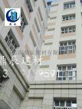雲南鼎辰專業研發及製造房屋伸縮縫