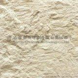 錦埴軟瓷磚 環保飾面磚 學校面磚的優選