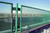 安平億利達供應高速防眩網鋼板網護欄菱形網