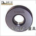 螺紋量具(ACME1/2-7in)