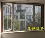 塑鋼無錫三層玻璃隔音窗,無錫家用隔音窗