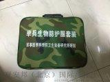 單兵生物防護服套裝迷彩外包裝