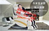 長沙iRest艾力斯特大師按摩椅,國際按摩椅十大品牌