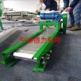 鏈板輸送機 網帶輸送機 不鏽鋼輸送機 生產線組裝輸送機直銷