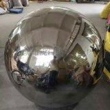 大鋼球 空心大圓球 1米2大球
