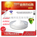 廠家直銷 碳酸鈣 | 471-34-1