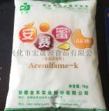 京達AK糖安賽蜜200倍代糖1KG裝