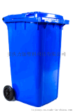 成都市120升垃圾桶,成都環衛垃圾桶廠家