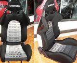 賽車座椅(SPQ) -1