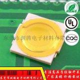 方形貼片輕觸開關TD-28MU、貼薄膜按鍵開關4.8*4.8*0.55、小開關