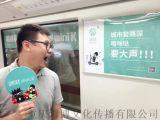 重慶地鐵廣告,18句刷屏語錄,哪句擊中了你心坎?