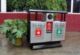 廣東深圳四星垃圾桶廠家,廣東深圳分類垃圾桶,廣東深圳環保垃圾桶