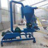 沙土管道氣力吸糧機   耐用型螺旋吸糧機 y2