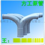 鑄鋼耐磨彎管 方工專業生產