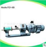 FD1-6B環保污水加藥螺桿泵