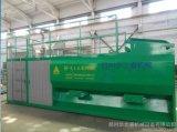 徐州華之睿HF-d多功能客土噴播機型號
