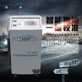 全自動變速箱換油機自動波迴圈清洗換油機