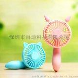 廠家直銷新款USB風扇 創意便攜手持風扇 萌貓/松鼠迷你風扇批發
