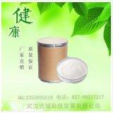 D-海藻糖  6138-23-4 生產廠家 價格