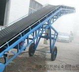 輪式耐磨損皮帶輸送機 沙場輸送沙子皮帶輸送機