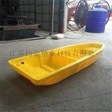 塑膠養魚船 安徽3米塑料漁船