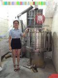 惠州唐三鏡 現代釀酒技術 釀酒設備多少錢一套