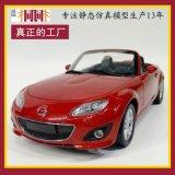 廠家定製模擬合金汽車模型 汽車模型廠家 汽車模型製造 1: 18 轎車模型