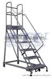 ETU易梯優,梯子|移動梯子|移動登高梯子|歐式護欄登高梯|更安全