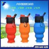 源鋒創意矽膠水杯戶外運動大容量便攜摺疊水壺登山騎行飲水杯水壺