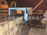 【精湛供應】錳鋼鏟齒金屬探測儀 錳鋼探測儀 鏟齒探測儀 金屬感應儀