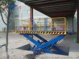 永鴻定製載重3噸固定剪叉式升降機,維修用剪叉升降平臺