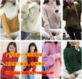 便宜秋季女裝毛衣韓版時尚女士上衣針織衫毛衣外套批發地攤貨批發廠家幾塊錢毛衣批發